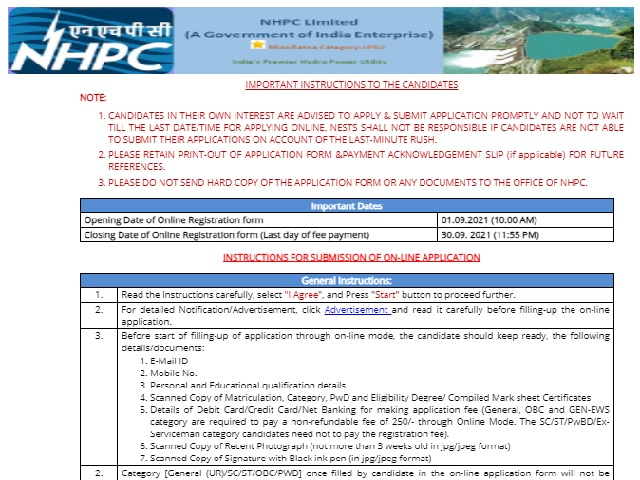 NPHC Recruitment 2021