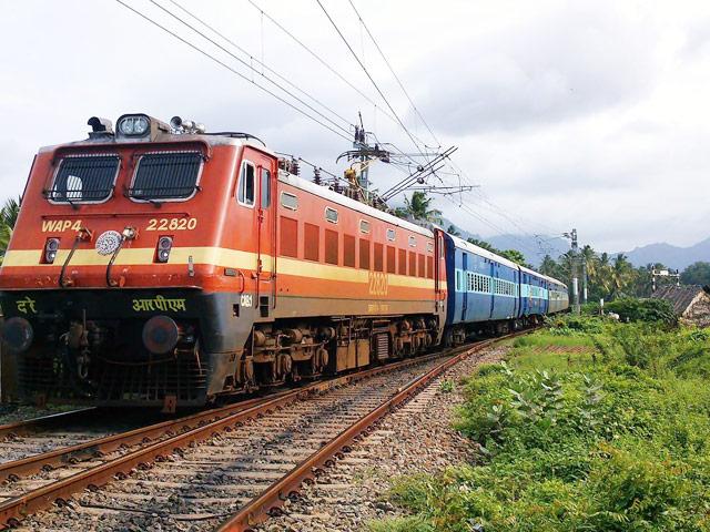पूर्वी रेलवे भर्ती 2021