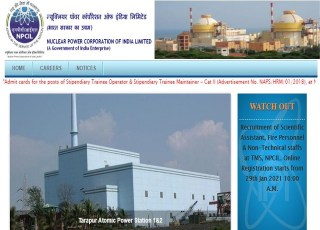 NPCIL Interview Schedule 2021 for Executive Trainee Postponed due to COVID-19@npcilcareers.co.in, Check Details