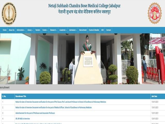 NSCBMC image