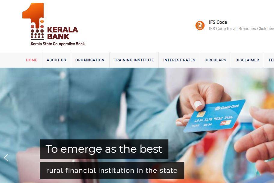 Karnataka State Cooperative Bank (KSCB) Recruitment 2021 for 30 Auditor Posts, Download Notification @keralacobank.com