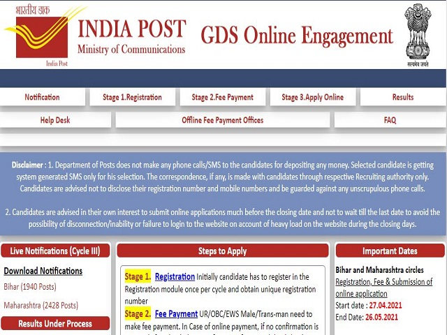 1940 Vacancies for GDS Posts, Apply Online @appost.in