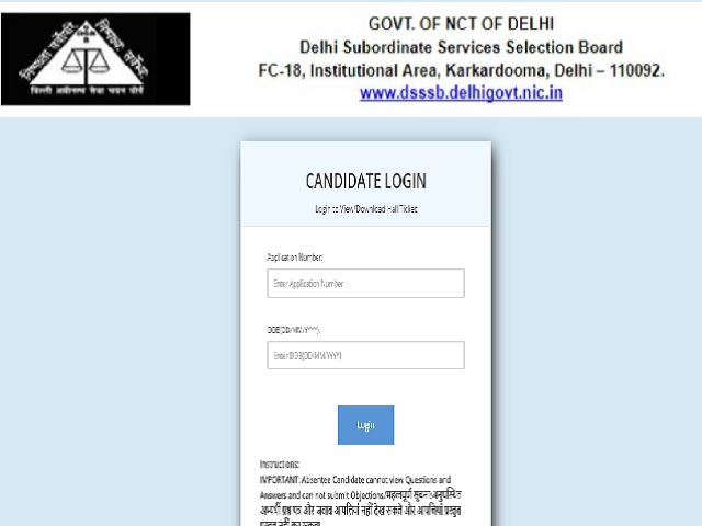 DSSSB Fire Operator Answer Key 2021 Released, Raise Objections if any @dsssb.delhi.gov.in