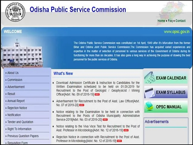 OPSC Provisional Result 2021 Out for Asst. Executive Engineer (Electrical) Post @opsc.gov.in, Check DV Schedule