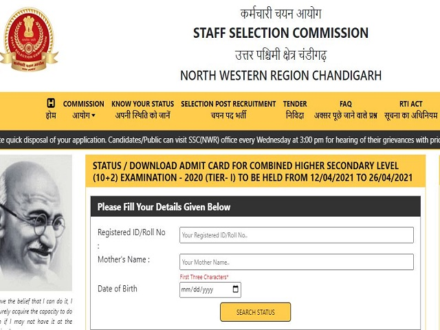 Download Combined Higher Secondary Level Call Letter for Chandigarh and Other Regions