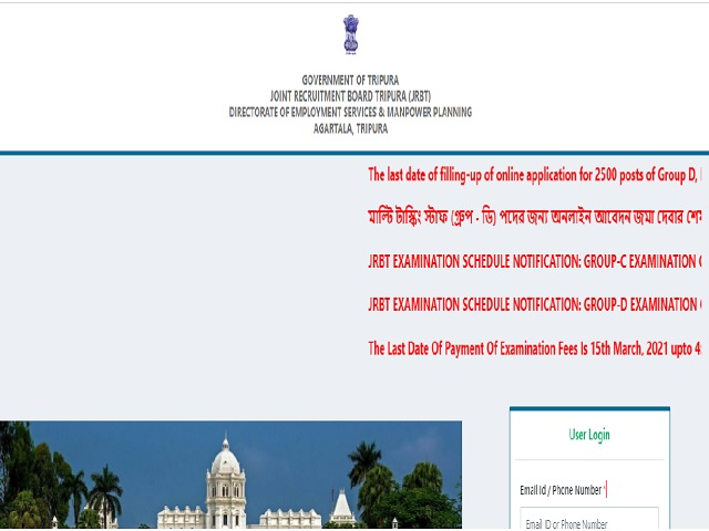 JRBT Group C and Group D Admit Card 2021 Released @jrbtripura.com, Exam on 24 April, Download Here