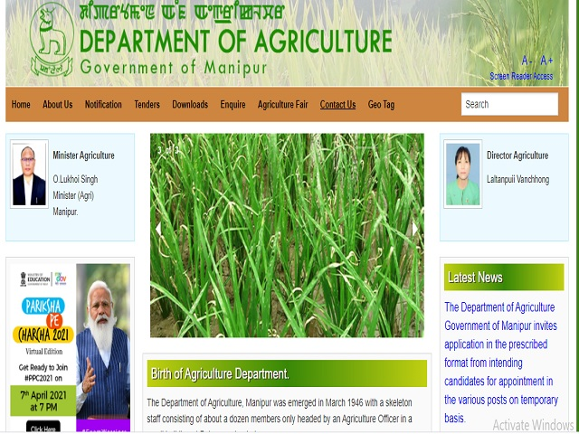 Apply for 85 LDC, Driver, Peon & Other Posts