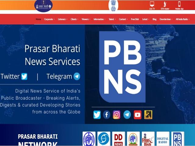 Prasar Bharati image