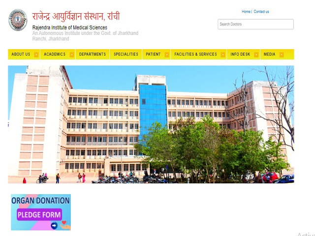 RIMS Ranchi Recruitment 2021, Walk in for 20 Senior Resident Posts, Salary Rs. 67,700