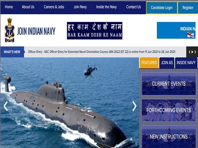 Apply Online for Extended Naval Orientation Course @joinindiannavy.gov.in