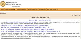 Download Non CSG AM, Manager and Legal Officer Selection List for Interview