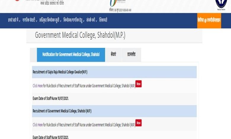 GMC Shahdol Recruitment 2021: Apply Online for 238 Staff Nurse Posts before 16 June