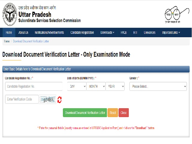 UPSSSC DV Admit Card 2021 Released @upsssc.gov.in, Download Yuva Kalyan Adhikari Vyayam Parishikshak DV 2018 Call Letter Here