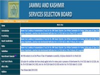 JKSSB Class 4 Answer Key 2021 Out, Submit Objection for 27, 28 Feb and 1 March Paper From Tomorrow @jkssb.nic.in