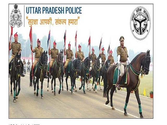 UPPRPB UP Police ASI Recruitment 2021 for 1277 Clerk, ASI Confidential and ASI Accounts Posts, Apply Online @uppbpb.gov.in from 1 May