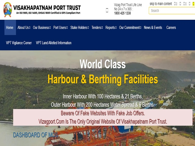 Vizag Port Trust Recruitment 2021, Walk in for Data Entry Operator (DEO) Posts @vizagport.com