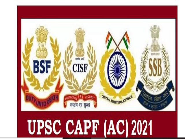 Check Assistant Commandant (AC) Exam Date, Qualification Here