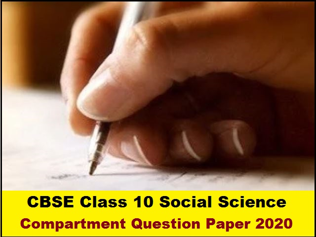 class10 ss compartment paper 2020