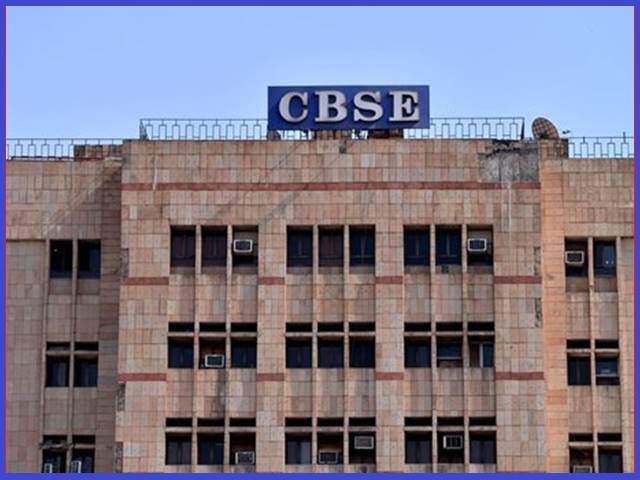 CBSE 12th Board Exam 2021 To Be Cancelled or Postponed? Big Decision Is Expected On This Date! Check Latest Official Updates
