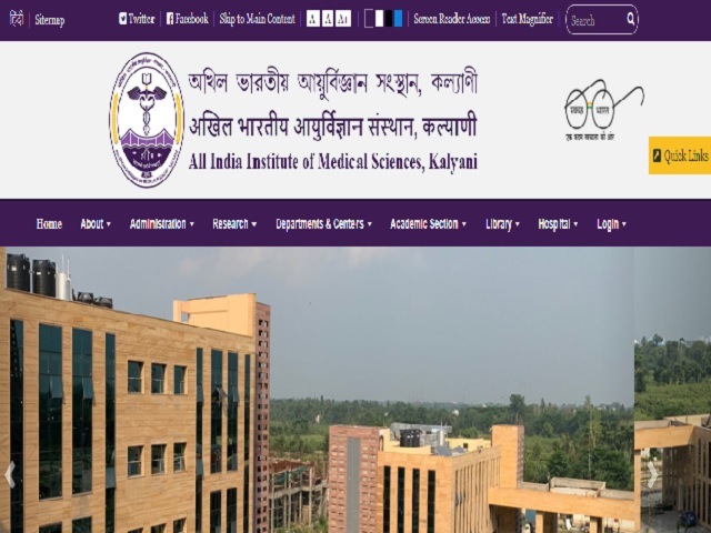AIIMS Kalyani Recruitment 2021 for Senior Resident Posts, Walk-In from 27 May onwards