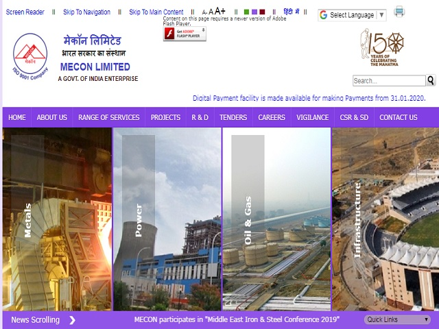 MECON Recruitment 2021 for Executives Posts, Download Notice @meconlimited.co.in