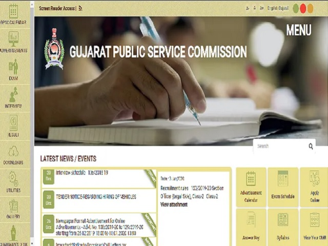 GPSC MVI Result 2021 Out for Inspector of Motor Vehicle Posts @gpsc.gujarat.gov.in, Download PDF