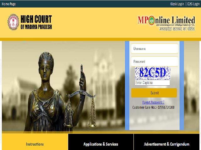 Download MP High Court Civil Judge List for Mains Exam, Final Answer Key and Cut-Off Here