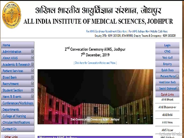 AIIMS Jodhpur Recruitment 2021 for Research Assistant and others @aiimsjodhpur.edu.in, Download PDF