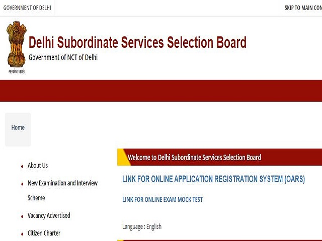 New 5807 Vacancies Notified, Apply Online @dsssb.delhi.gov.in from 4 June