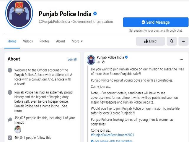Punjab police 2