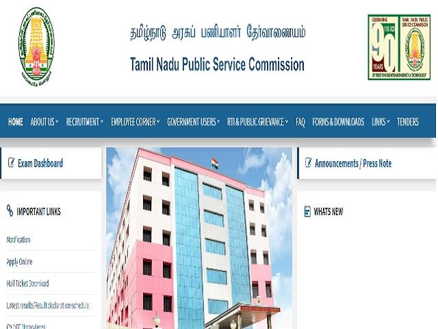 TNPSC Group 1 Mains Exam 2021 Date Announced, Admit Card Soon