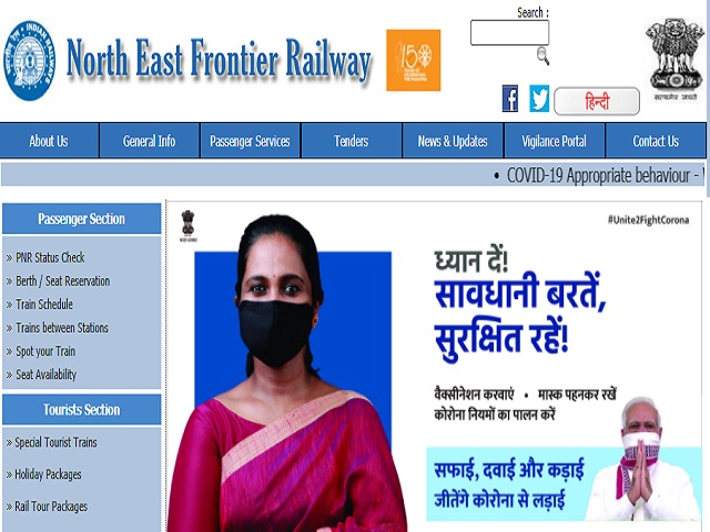 Northeast Frontier Railway (NFR) Recruitment 2021, Walk in for 11 Specialist Doctor and GDMO Posts