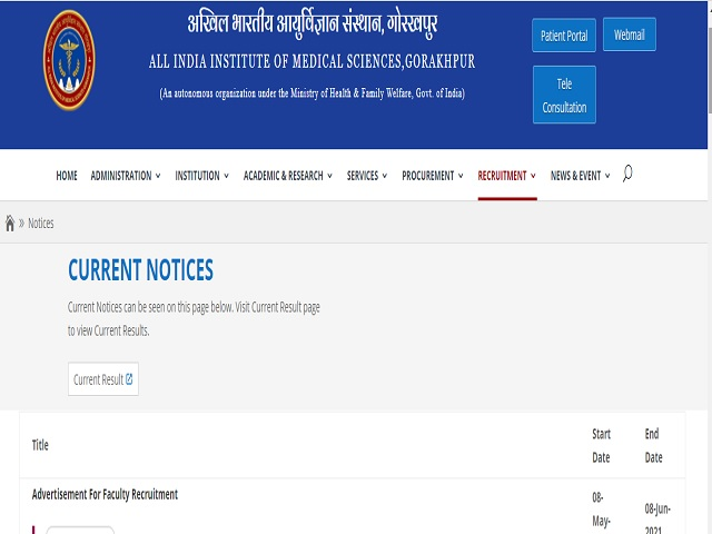 AIIMS Gorakhpur image