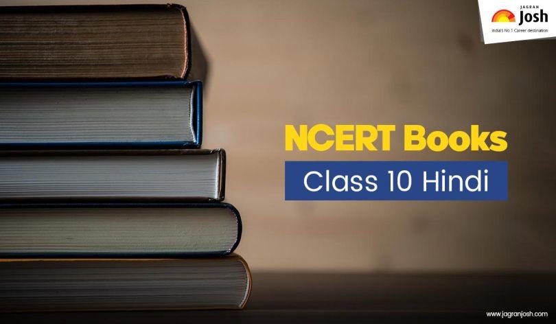 NCERT Class 10 Hindi Books PDF – Sparsh, Sanchayan II, Kritika & Kshitij II