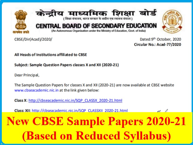 Solved CBSE Sample Paper 2021, CBSE Marking Scheme 2021: All Subjects
