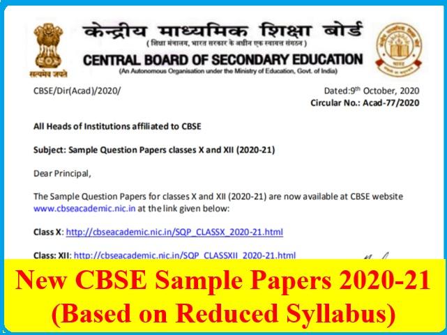 cbse sample papers 2020 21 cbse marking scheme 2020 21