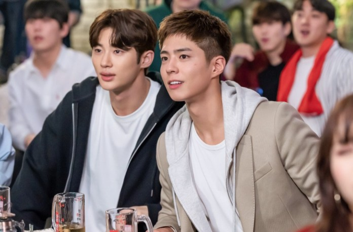Park So-dam, Park Bo-gum's 'Record of Youth' kicks off - Entertainment - The Jakarta Post