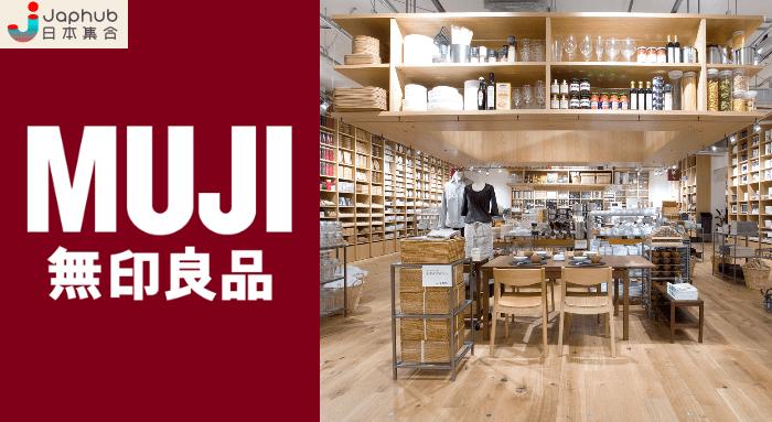 #無印良品10大人氣商品 好多香港都冇…… - Japhub - 日本集合