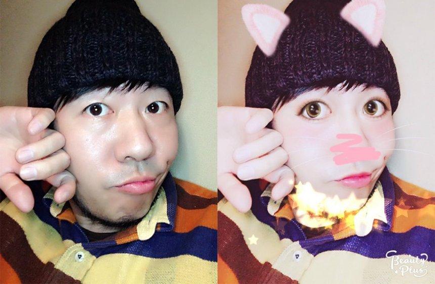 大叔試用「《CanCam》自拍燈×美顏App」後的結果... - Japhub - 日本集合