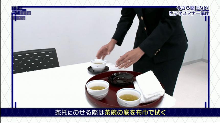 【日本的商務禮儀】會議室/的士/升降機哪一個位置是「上座」 - Japhub - 日本集合