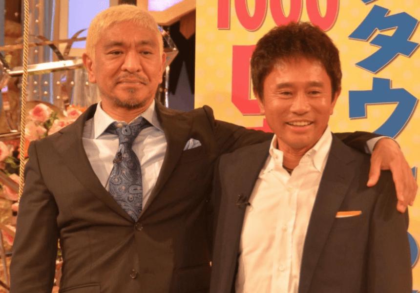 日本人認真的道歉是怎樣的?看看吉本興業的示範 - Japhub - 日本集合