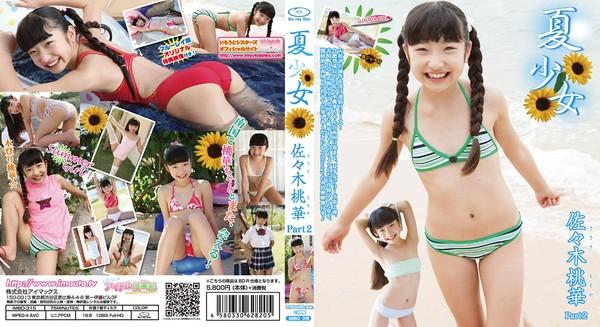 IMBD-315 夏少女 佐々木桃華 Part2
