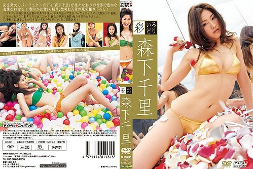 LPDD-1024 Chisato Morishita 森下千里 – 彩