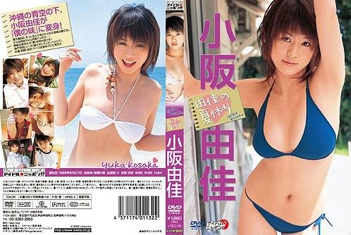 LPDD-1025 Yuka Kosaka 小阪由佳 – 由佳の夏休み