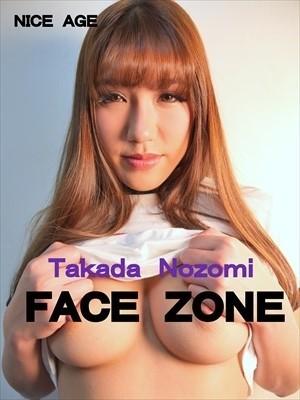 NMNS-016-B Face Zone 高田のぞみ BD