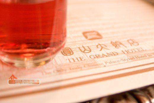 圓山飯店下午茶