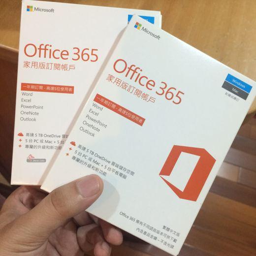 Office家用版包裝盒