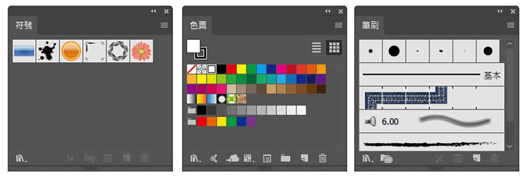 色票-筆刷-符號