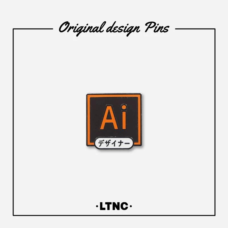 Adobe-Ai-勳章
