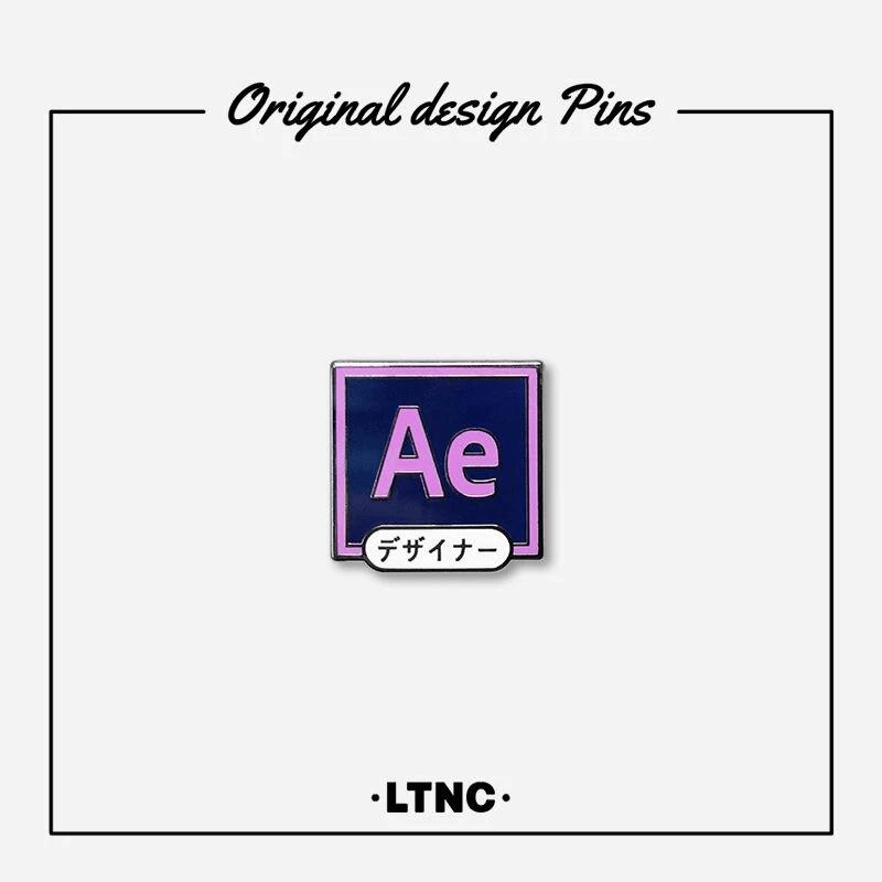 Adobe-Ae-勳章